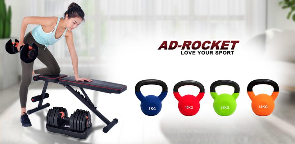AD-ROCKET  全民宅健身