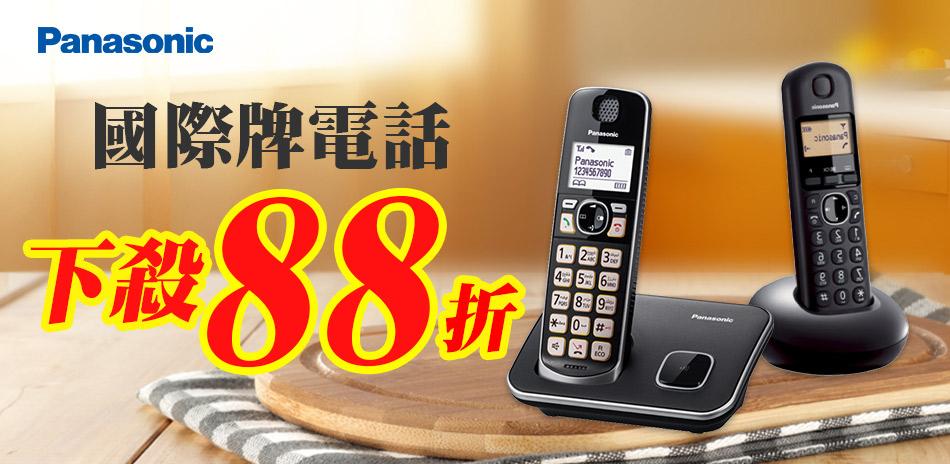 【國際牌電話88折】大字鍵功能讓通訊更方便