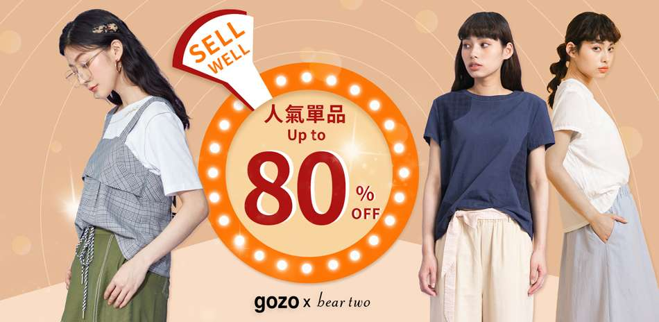gozo x bear two  80% OFF