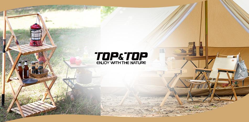 聯合露營品牌   享受露營氛圍
