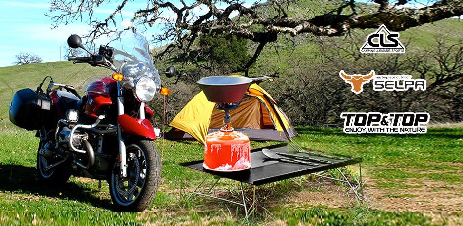 聯合露營品牌  機車露營就4潮3折起