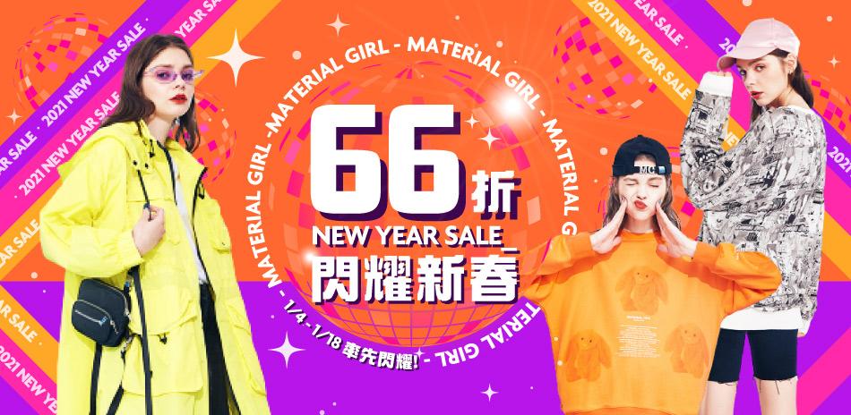 MATERIAL GIRL 瑪丹娜潮牌66折