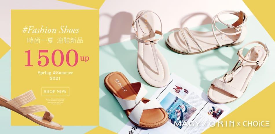 MAGY時尚一夏!新品涼鞋全面1500起