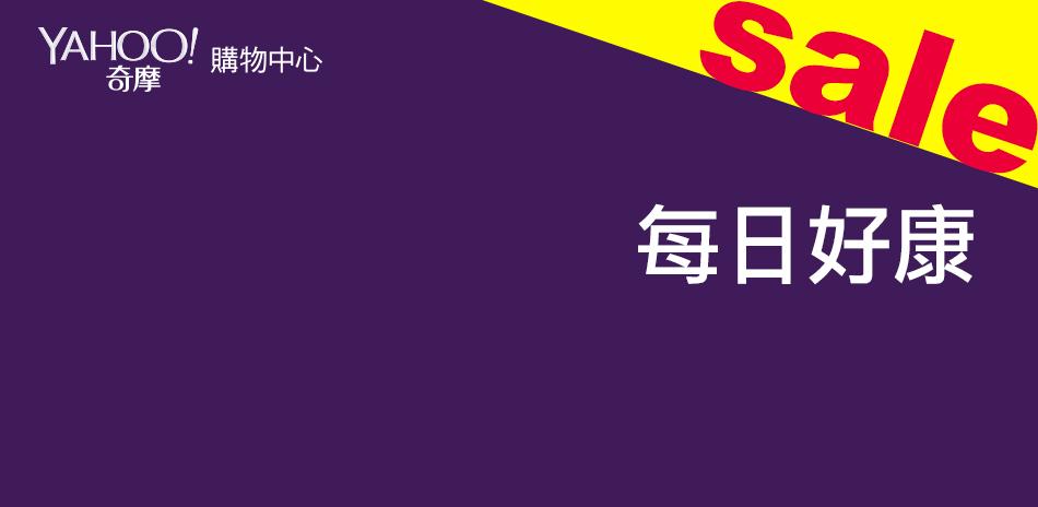 華碩ROG電競筆電 下殺2000