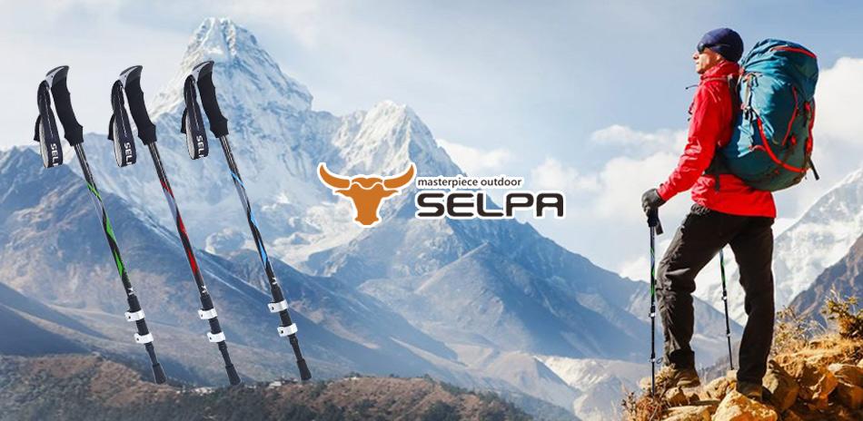 韓國SELPA   山行者全攻略