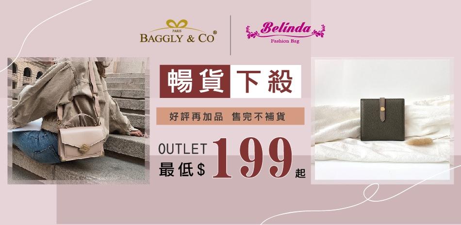 [暢貨]BAGGLY&CO X Belinda