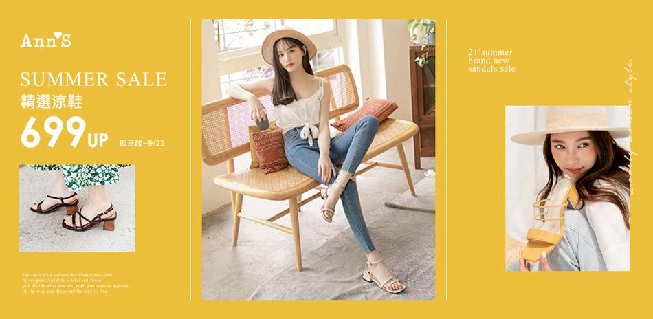 Ann'S涼鞋SUMMER SALE 699UP