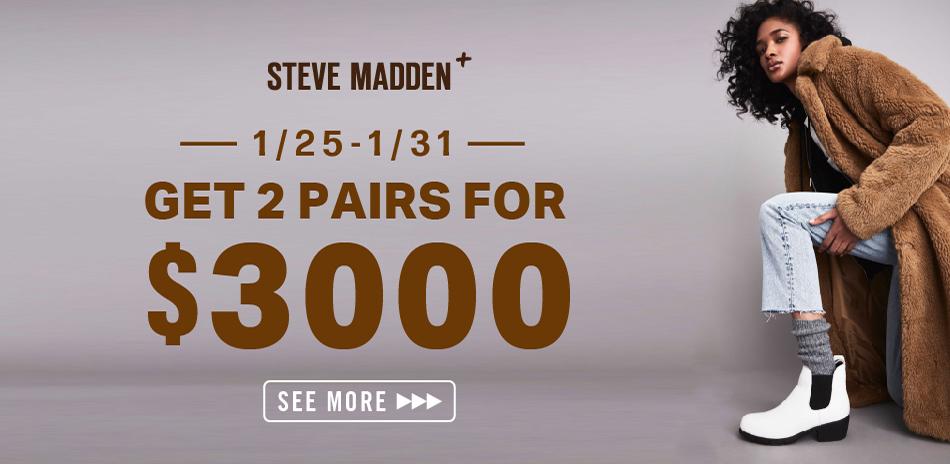SteveMadden+情人節限定指定品2件三千