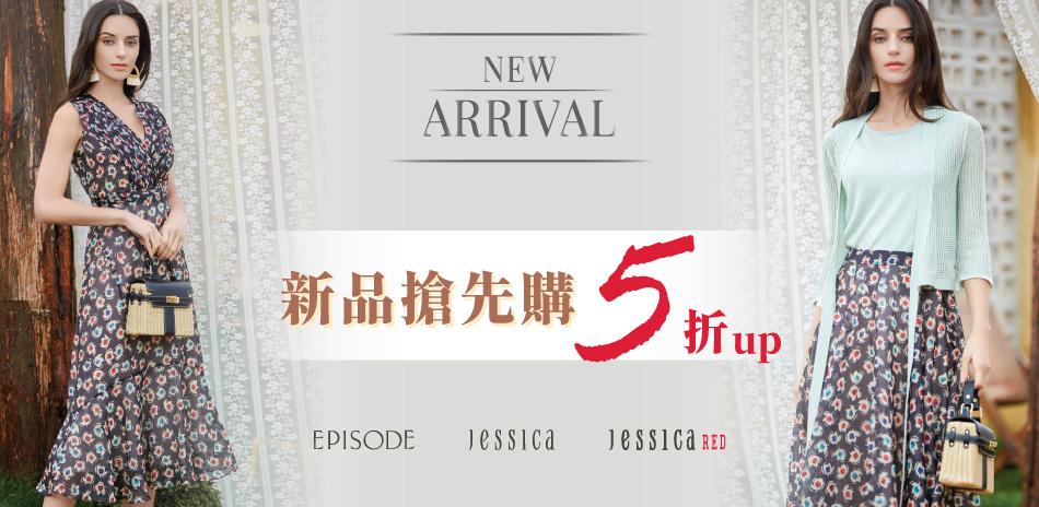 JESSICA 新品搶先購5折UP
