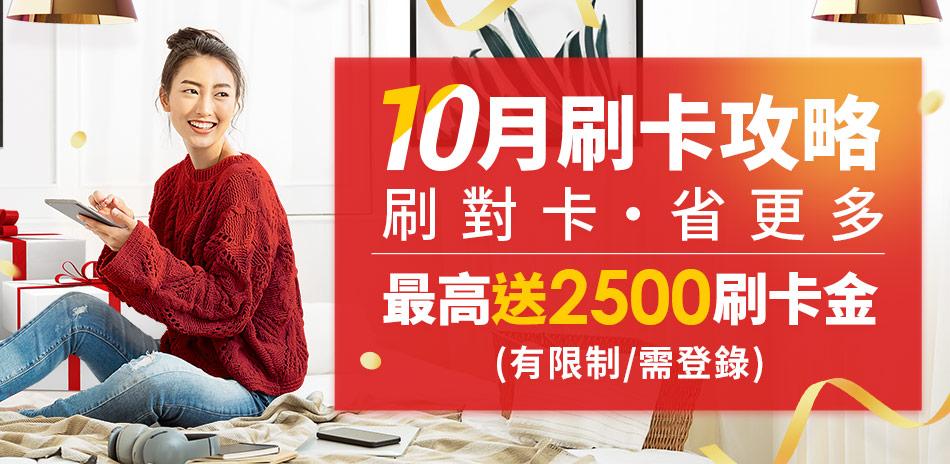 ASUS 筆電現折5000
