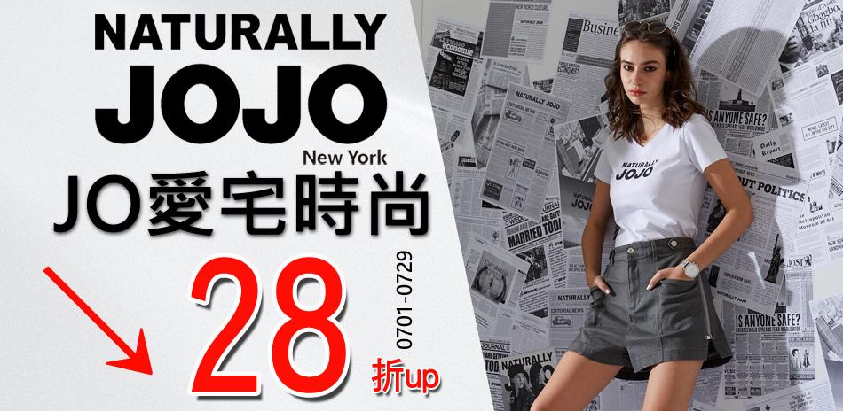 【JOJO】JO愛宅時尚↘28折up