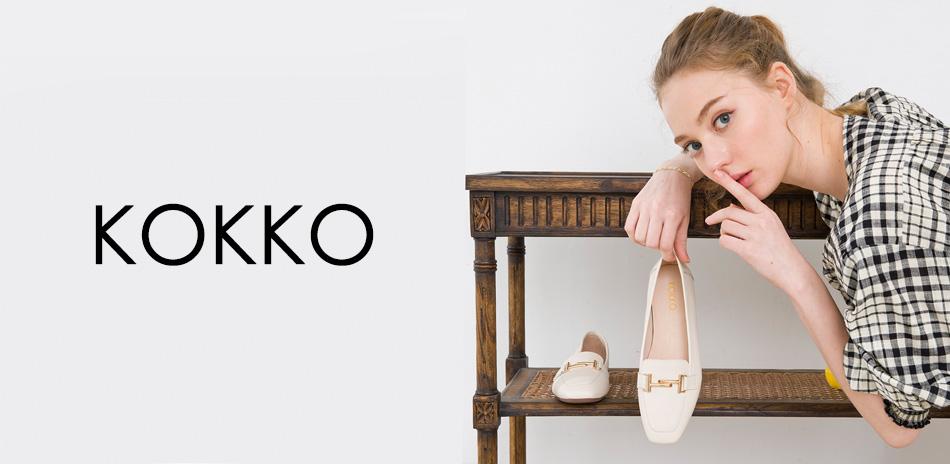 KOKKO 時髦小白鞋 2雙折300