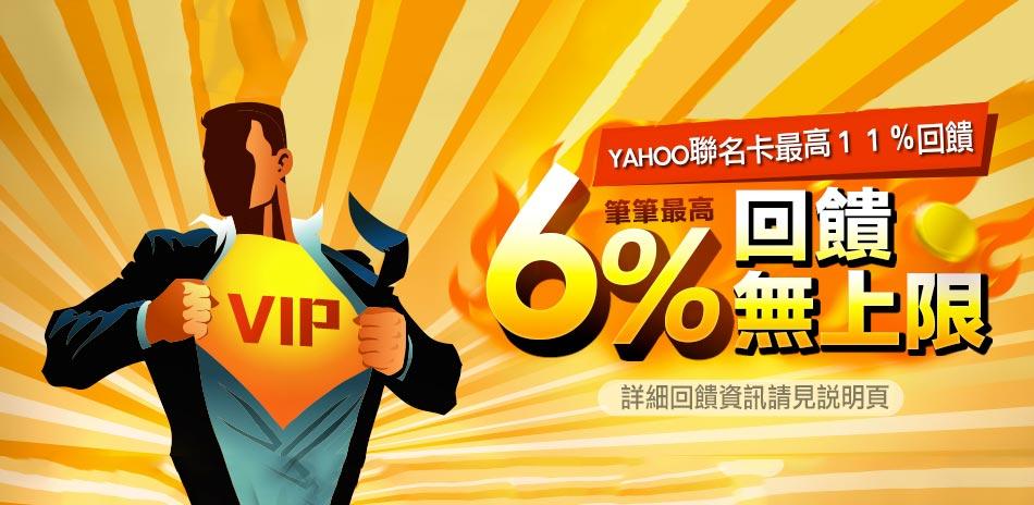 Simlife|雙11熱銷商品大回饋