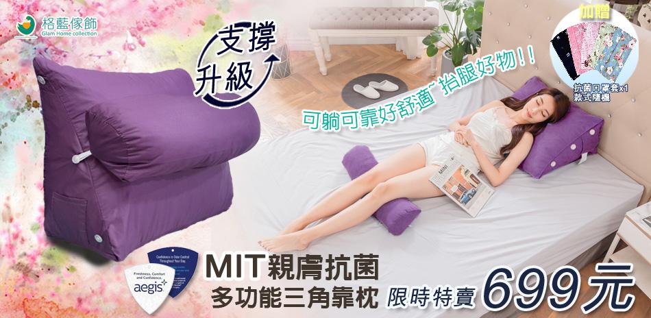 格藍傢飾 甜心沙發套新上市990元起!