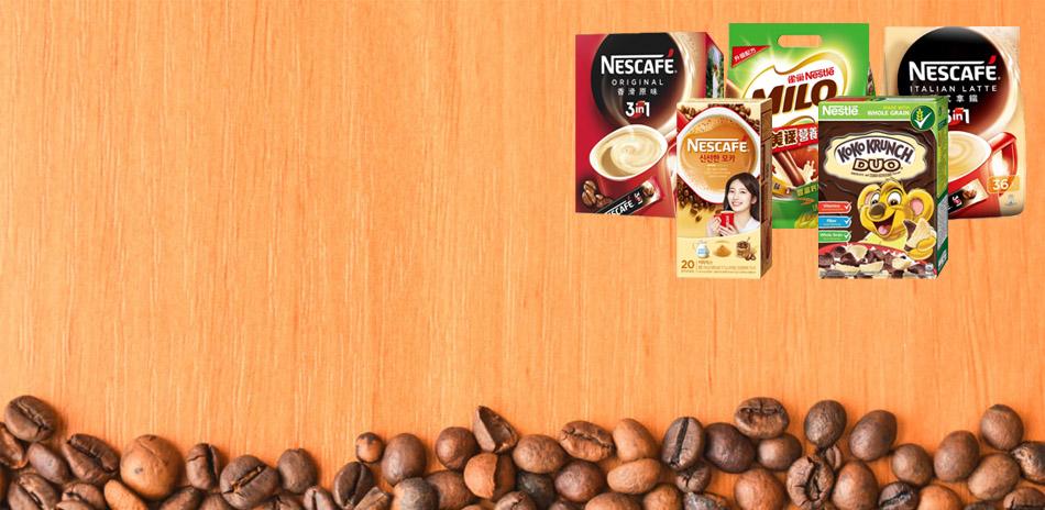 雀巢咖啡/美祿/克寧奶粉56折起