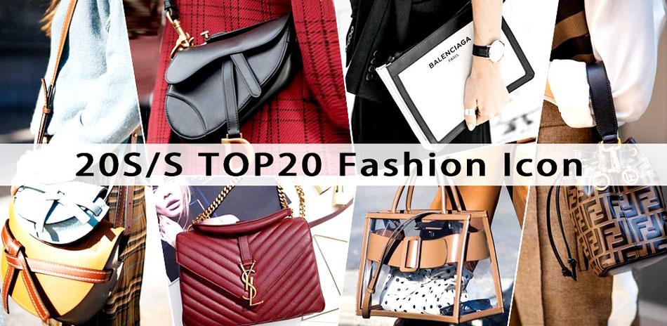國際精品大牌熱門包款推薦Top20
