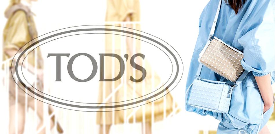 TOD'S全品牌限定回饋,新品狂降3680起