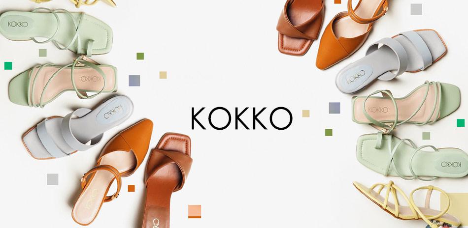 KOKKO網路獨家均價1618 滿額再折500