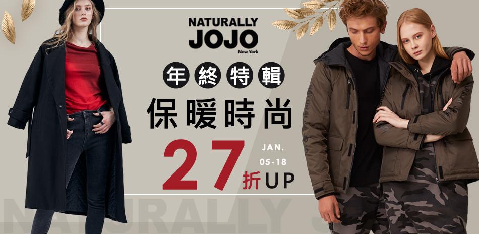 【JOJO】年終慶!保暖時尚特輯27折UP