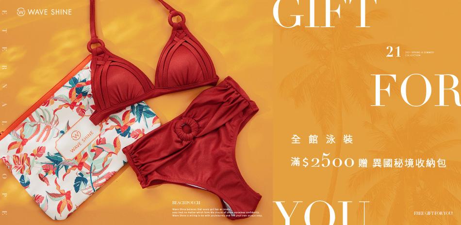 WAVE SHINE今夏最辣泳裝↘新品$590起