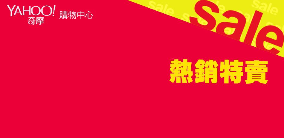 【蛇吞象】 幸福小胖/那魯灣 生鮮熟食$450起