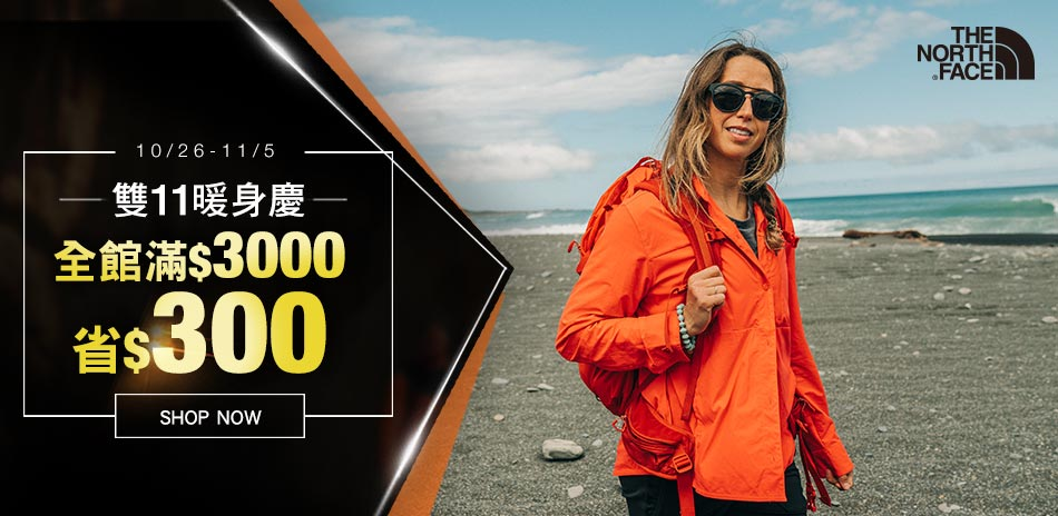 The North Face 全館滿額折300