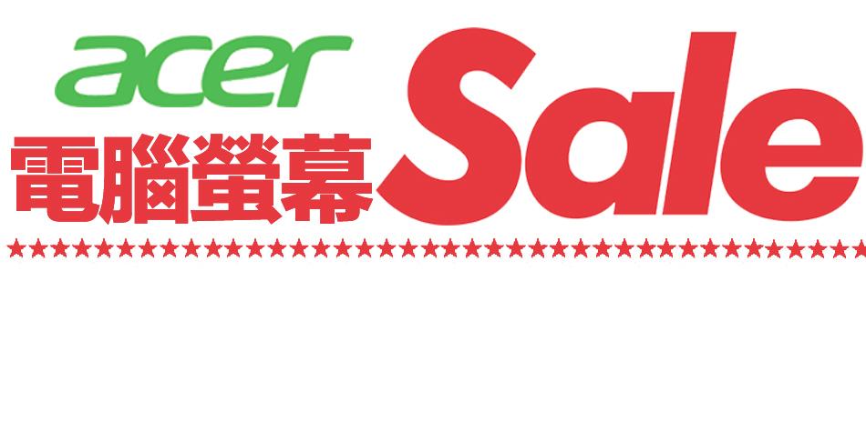 acer★24型螢幕下殺