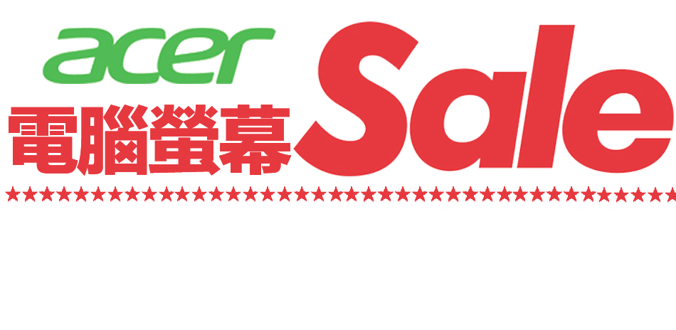 Acer★27型螢幕下殺