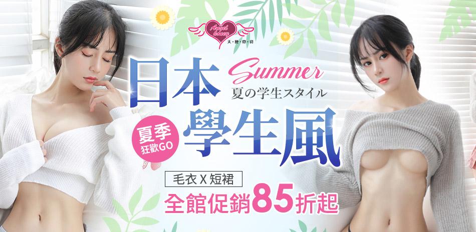 天使霓裳日本學生風、短裙、cosplay 85折