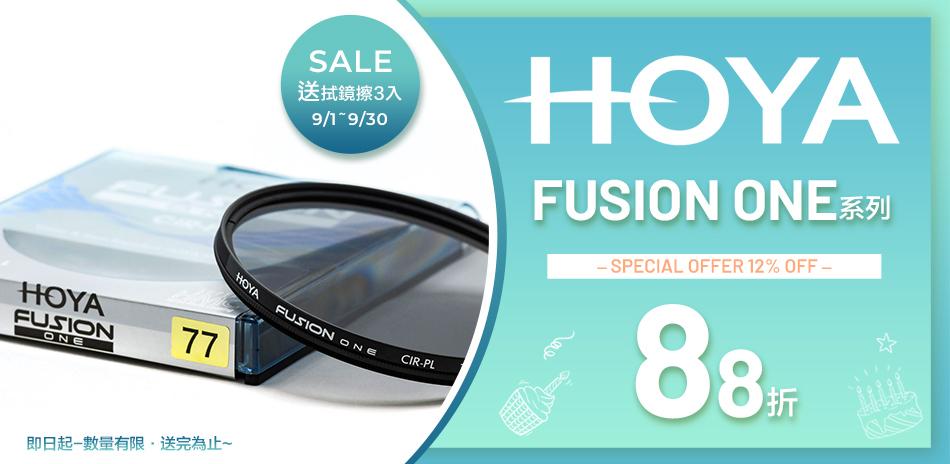 HOYA 偏光鏡/保護鏡/偏光鏡系列 全館88折