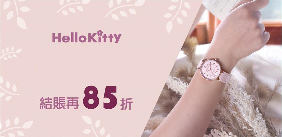 TIMEX / 力抗等開學結帳85折
