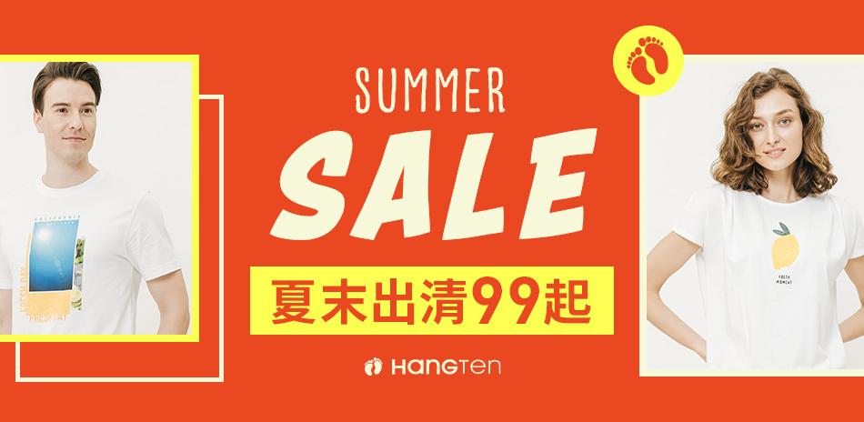 Hang Ten 夏末大滿足出清99起!