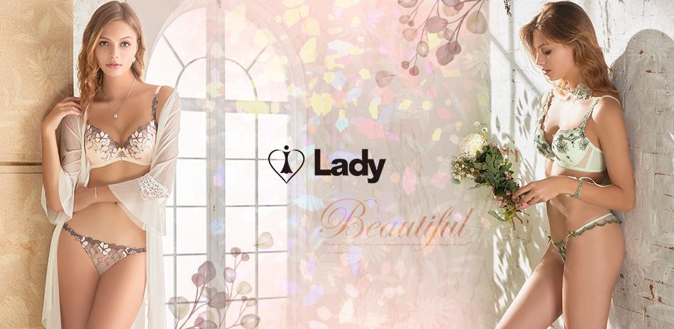 LADY 春夏專櫃精品內衣滿3500折600