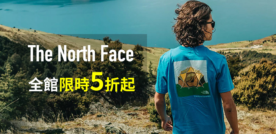 The North Face 限時下殺5折起