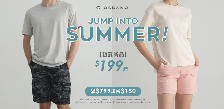 GIORDANO初夏新品199起滿799折150
