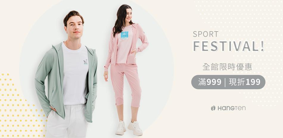 Hang Ten運動系列199起 滿額再折199