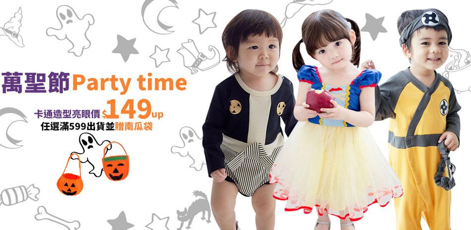 baby童衣▼萬聖節 卡通造型亮眼價$149up