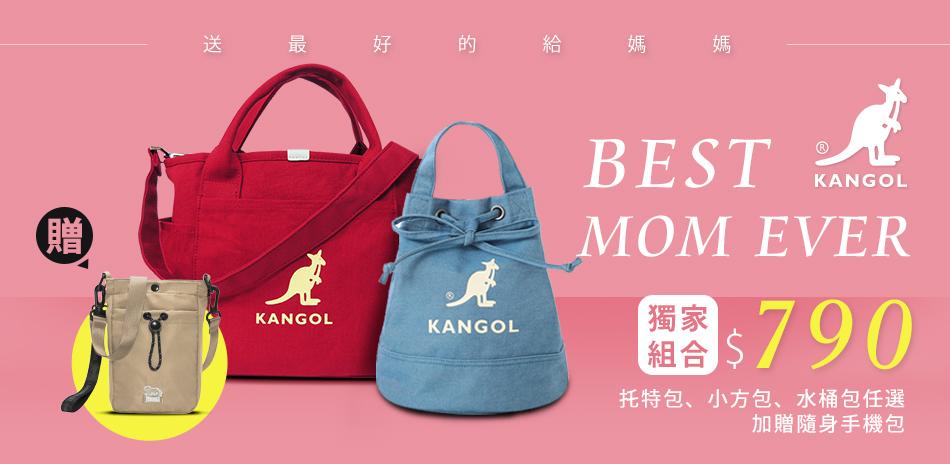 KANGOL 送最好的給媽媽 特惠499元起