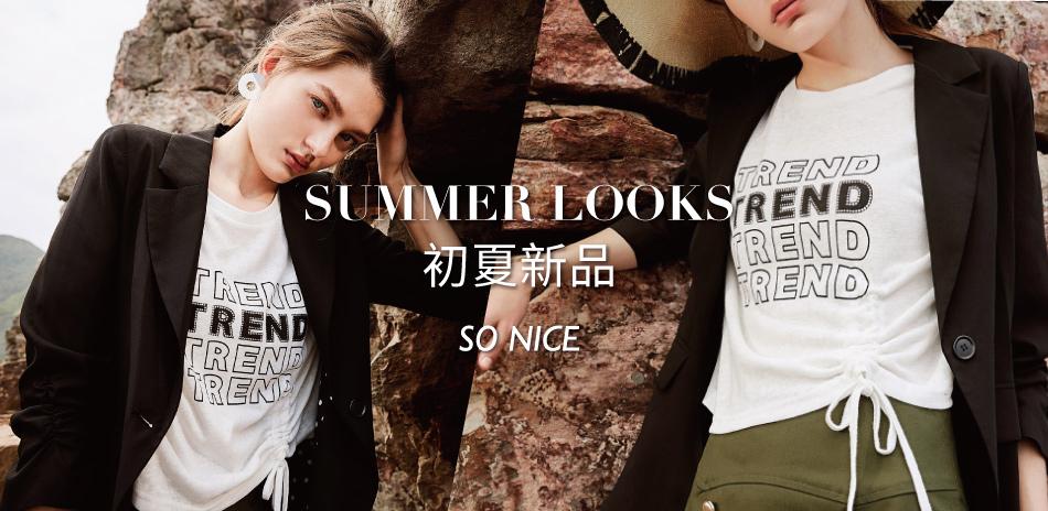 SO NICE,初夏精選當季商品690元起
