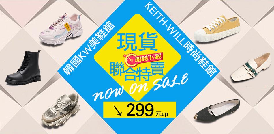 K.W.韓版女鞋現貨出清價299起