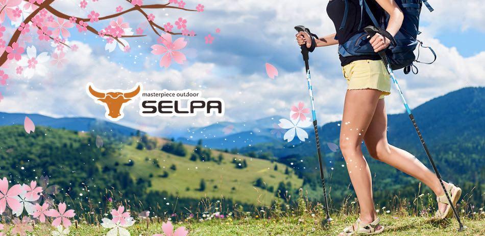 韓國SELPA  賞櫻登山季