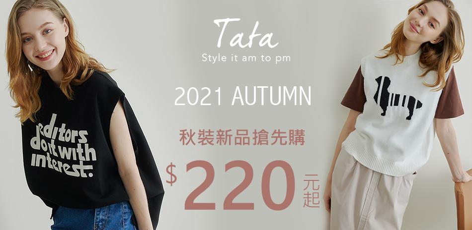 TATA 秋裝新品搶先購$220元起