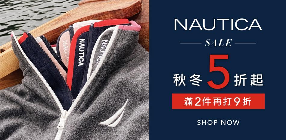 NAUTICA 精選秋冬5折起 2件再打9折