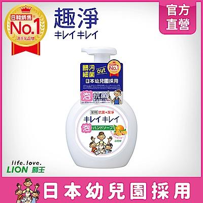 日本獅王 趣淨洗手慕斯 2瓶4補充包組(清爽柑橘+清新果香) product thumbnail 5
