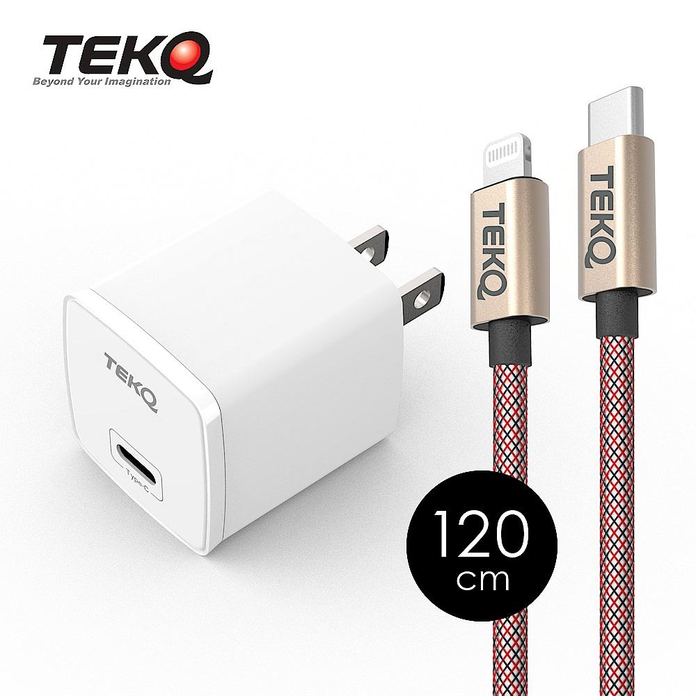 [時時樂限定] TEKQ 20W USB-C PD 快速充電器+TEKQ uCable 蘋果MFi認證 USB-C to Lightning 快充傳輸線 120cm product image 1