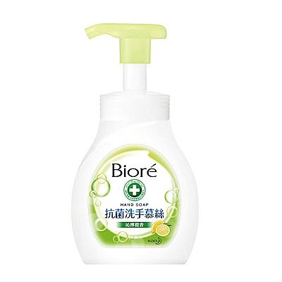蜜妮 Biore 抗菌洗手慕絲 沁檸橙香 6入組(280mlx6)