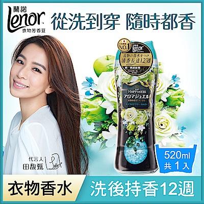 (ARIELx蘭諾超值組)洗衣球104顆+蘭諾衣物芳香豆(清晨草木520ml) product thumbnail 2