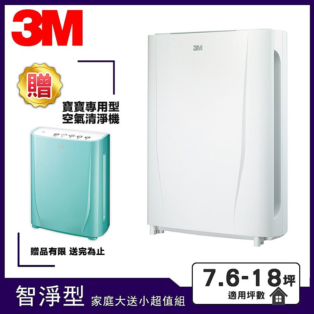 3M 7.6-18坪 淨呼吸智淨型+淨呼吸寶寶機(綠) product image 1