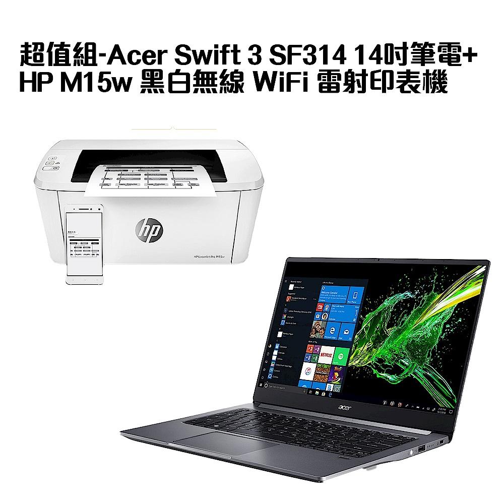 超值組-Acer Swift 3 SF314 14吋獨顯筆電+HP M15w 黑白無線 WiFi 雷射印表機 product image 1