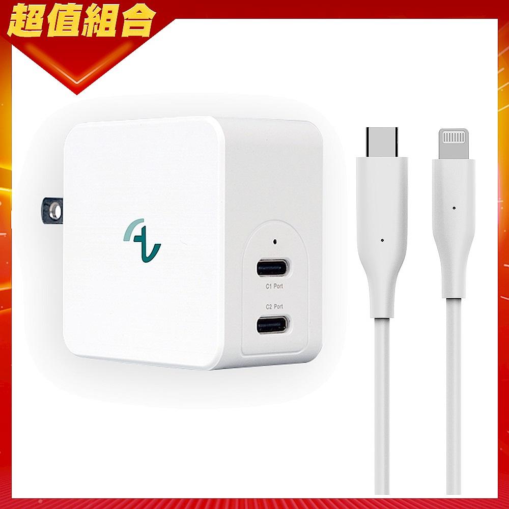 [時時樂限定] Allite 65W GaN 氮化鎵雙口 USB-C 快充充電器+1.5 M液態矽膠充電線USB-C to Lightning product image 1
